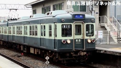 京成電鉄 3356編成『青電』@千住大橋。