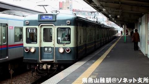 京成電鉄 3356編成『青電』@堀切菖蒲園。