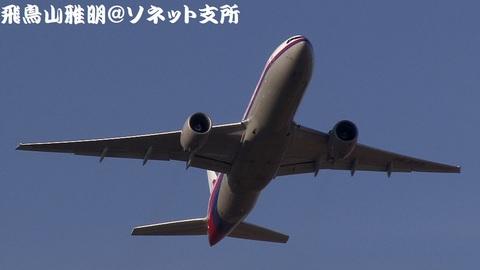マレーシア航空 9M-MRG@成田国際空港。RWY34Lエンドより(16R上がりの迎え撃ち)。