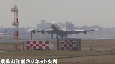 JA8081@成田国際空港。今回アップした第7章には、このカットも収録されています。