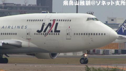 JA8088@成田国際空港。今回アップした第8章には、このカットも収録されています。