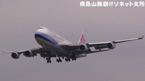 チャイナ エアライン B-18251@成田国際空港。RWY34Lエンドより。
