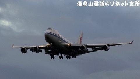 中国国際貨運航空 B-2476@成田国際空港(RWY34Lエンドより)。RWY34Lへのファイナルアプローチ。