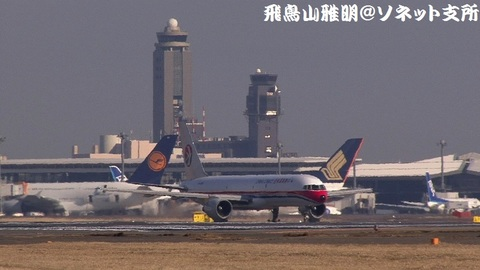 中国貨運航空 B-2808@成田国際空港(RWY34Lエンドより)。2本の管制塔をバックに…。