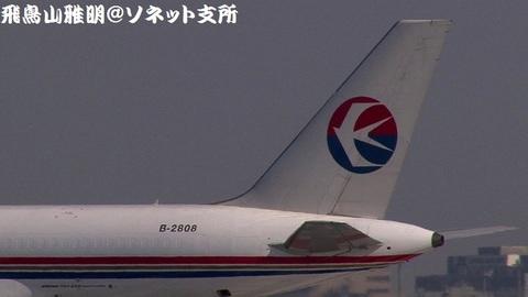 B-2808・機体後方(尾翼)のアップ。尾翼のデザインは、東方のものと同一です。