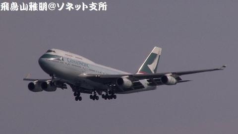キャセイパシフィック航空 B-HOV@東京国際空港。浮島町公園より。