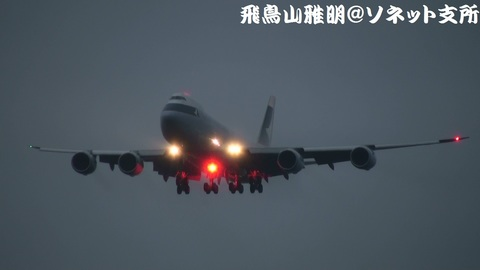 B-LJE@成田国際空港 (CX006便)