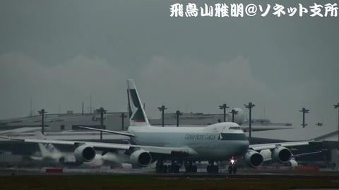 B-LJE@成田国際空港 (CX005便)