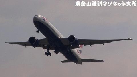 ブリティッシュ・エアウェイズ G-STBA@成田国際空港(さくらの山公園より)。RWY34L上がりの迎え撃ち。