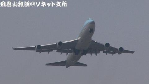 大韓航空 HL7460@東京国際空港(城南島海浜公園より)。RWY34Rからの離陸を迎え撃ち。