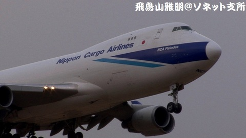 JA01KZ・機体前方のアップ……お鼻真っ白!!