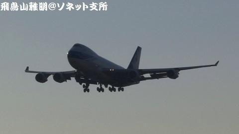 日本貨物航空 JA02KZ@成田国際空港(RWY34Lエンドより)。34Lへのファイナルアプローチ。