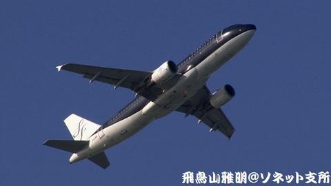 スターフライヤー JA03MC@東京国際空港(浮島町公園より)。RWY16R上がりの迎え撃ち。