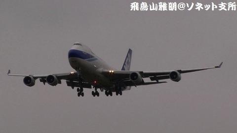日本貨物航空 JA05KZ@成田国際空港。RWY34Lエンドより。