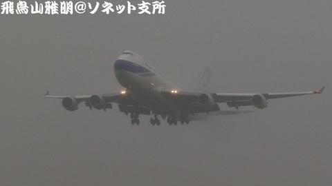 JA08KZ@成田国際空港 (34Lエンドより)