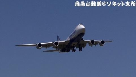 日本貨物航空 JA12KZ@成田国際空港(さくらの山公園より)。RWY16Rへのファイナルアプローチ。しかし…!?