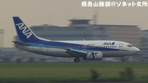 全日本空輸 - ANAウイングス JA302K@東京国際空港。京浜島つばさ公園より。