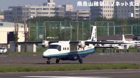 新中央航空 JA32CA@調布飛行場(武蔵野の森公園より)。RWY17に向かってタキシング中。