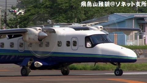 RWY17に進入するJA32CA。機体前方のアップ。