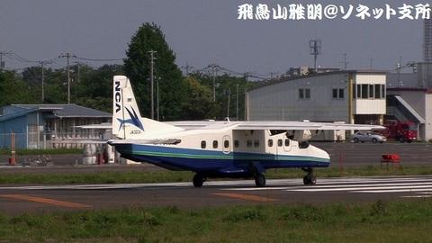 RWY17上で停止中のJA32CA。このあと、神津島へ向けて離陸。