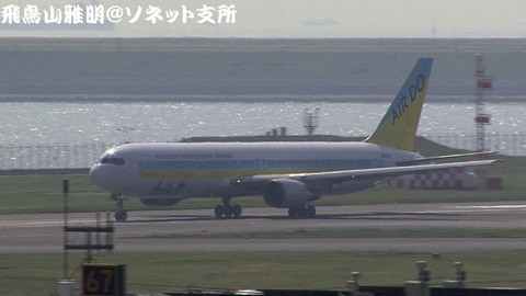 離陸滑走中のJA601A。