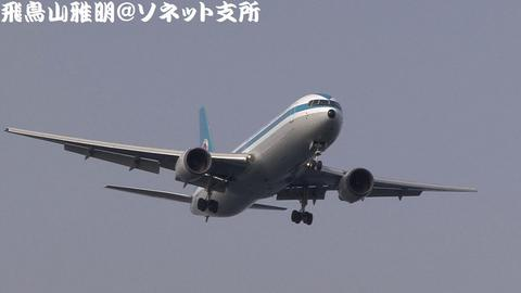 JA602A@東京国際空港