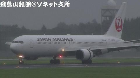 日航767-300ER新鶴丸塗装・JA613J@成田国際空港 雨のBラン展望台より