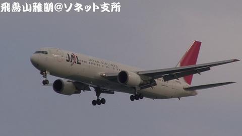 日本航空 JA616J@東京国際空港。浮島町公園より。