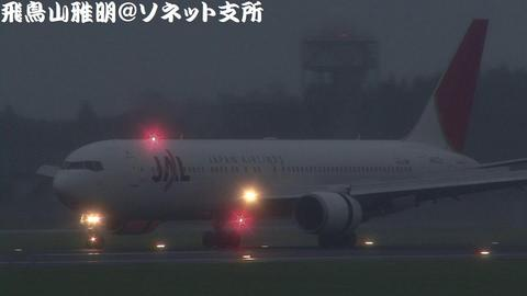 JA622J@成田国際空港 (Bラン展望台より)