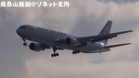 日本航空 JA655J@東京国際空港(浮島町公園より)。RWY34Lへのファイナルアプローチ。