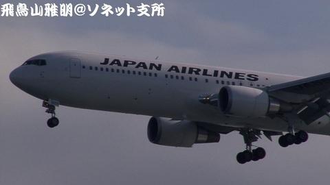 JA655J・機体前方のアップ。