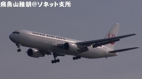 日本航空 JA659J@東京国際空港(浮島町公園より)。RWY34Lへのファイナルアプローチ。