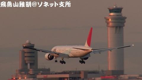 日本航空 JA701J@東京国際空港(浮島町公園より)。2本のタワー(管制塔)を絡めたキャプチャ。