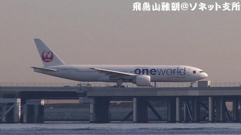 日本航空 JA708J『ワンワールド特別塗装機』@東京国際空港(浮島町公園より)。RWY05に向けてタキシング中。
