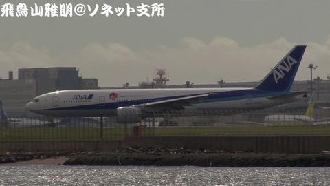 全日本空輸 JA715A@東京国際空港。城南島海浜公園より。