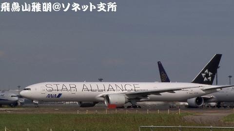 全日本空輸 JA731A@成田国際空港。RWY34Lエンドより。