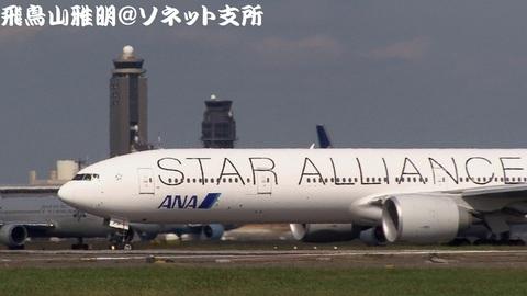 JA731A・機体前方のアップ。