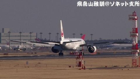 着陸滑走中のJA734J。