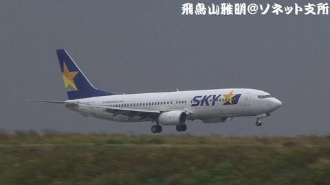 スカイマーク JA737L@東京国際空港。強風下の京浜島つばさ公園より。