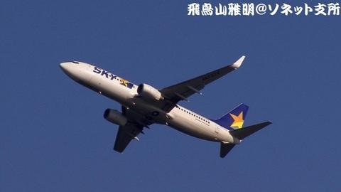 スカイマーク JA737Y@東京国際空港。京浜島つばさ公園より。