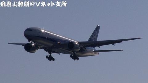 全日本空輸 JA741A@東京国際空港(浮島町公園より)。RWY34Lへのファイナルアプローチ。