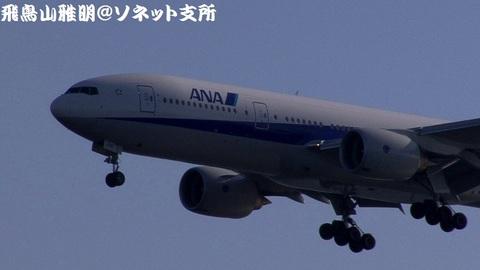 JA741A・機体前方のアップ。