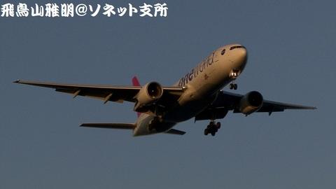日本航空 JA771J@東京国際空港。城南島海浜公園より。