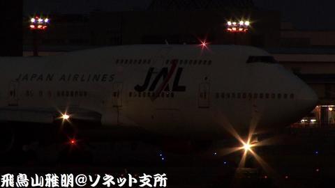 日本航空 JA8082@成田国際空港