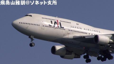 JA8084・動画からのキャプチャその1 2011年2月13日撮影分