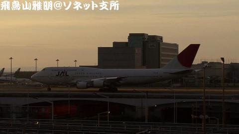 JA8084・動画からのキャプチャその2 2011年2月19日撮影分