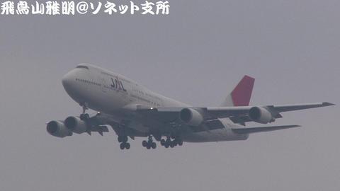 JA8084・動画からのキャプチャその3 2011年2月20日撮影分