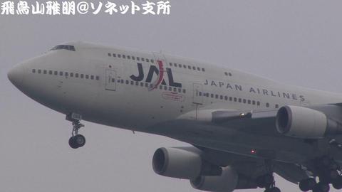 JA8084・動画からのキャプチャその4 2011年2月20日撮影分