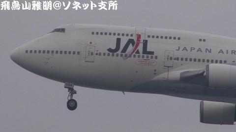 JA8084・動画からのキャプチャその5 2011年2月20日撮影分