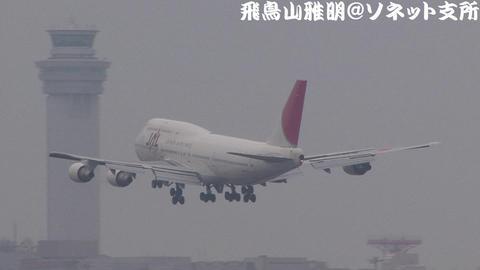 JA8084・動画からのキャプチャその6 2011年2月20日撮影分